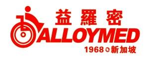 Brand Alloymed PHC1968