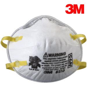 3M N95 mask