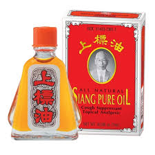 Siang Pure Oil