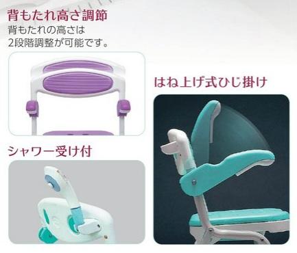 9022 Alloymed Shower Chair3