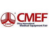 CMEF 2012