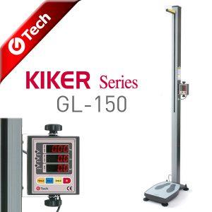 GTECH GL 150 (1)